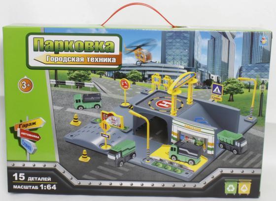 Парковка 1toy Городская техника, мастаб 1:64, 15 деталей, 2 машины, вертолёт, коробка рыжий кот парковка городская жизнь