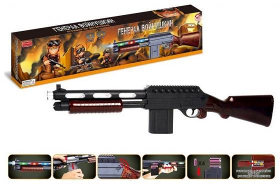 Помповое ружье Zhorya Генерал Войнушкин для мальчика Х76124 какое ружье лучше для охоты