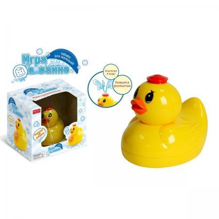 Интерактивная игрушка Zhorya Утка