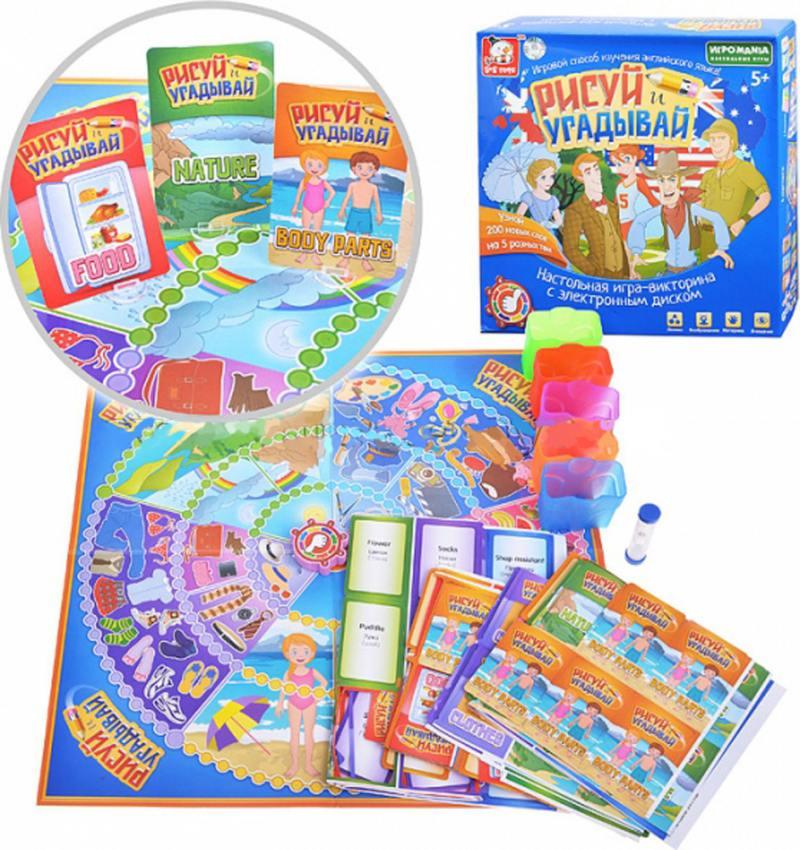 Настольная игра развивающая S+S toys Рисуй и угадывай s s toys