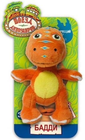 Мягкая игрушка герой мультфильма 1TOY Поезд Динозавров - Бадди,13 см,7 звуков, на карте самокат 1toy поезд динозавров 6 5 желто зеленый
