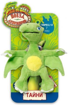 Мягкая игрушка герой мультфильма 1TOY Поезд Динозавров - Тайни,13 см,7 звуков, на карте