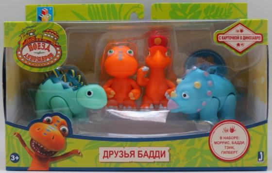 Набор фигурок Tomy Поезд динозавров - игровой набор из 4х подвижных фигурок 8 см, коробка tomy набор из 25 фигурок в тубе хороший динозавр