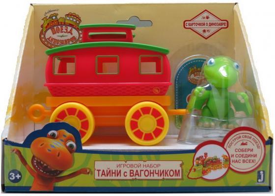 Набор фигурок Tomy Поезд динозавров - игровой набор подвижная фигурка Тайни 8 см с вагончиком 13х1 игровые наборы tomy моя первая ферма набор с погрузчиком
