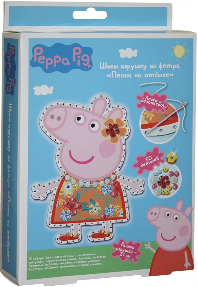 Набор для шитья Peppa Pig игрушка из фетра Пеппа на отдыхе peppa pig daddy