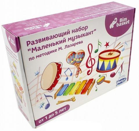 Развивающий набор Умница Маленький музыкант с оркестром для детей от 1 до 5 лет BM011 умница развивающий комплект говорим с пелёнок
