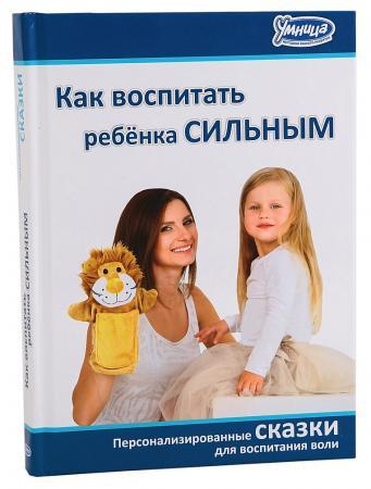 Книга Умница
