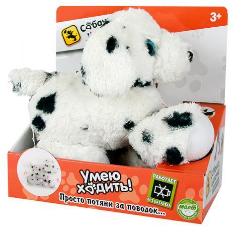 Мягкая игрушка собака Toy Target Собачка-Шагачка Далматин 60004 белый черный искусственный мех полиэ мягкая игрушка собака hansa собака породы бишон фризе искусственный мех белый 30 см 6317