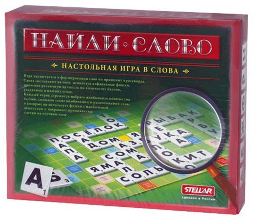 Настольная игра развивающая СТЕЛЛАР Найди слово 1118 настольная игра домино стеллар хорошие знакомые 9