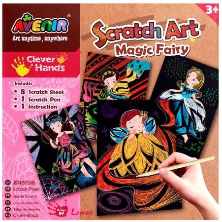 Набор Avenir для гравировки Волшебные феи, 8 листов CH1256 avenir набор для гравюры волшебные бабочки
