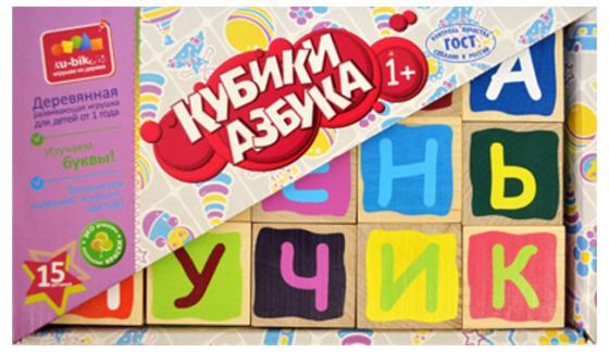 Кубики Alatoys Азбука 15 шт КБА1502 alatoys кубики азбука окрашенные 12 шт кба1202