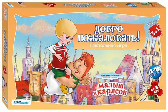 Настольная игра ходилка Step Puzzle Добро пожаловать - Малыш и Карлсон 76509
