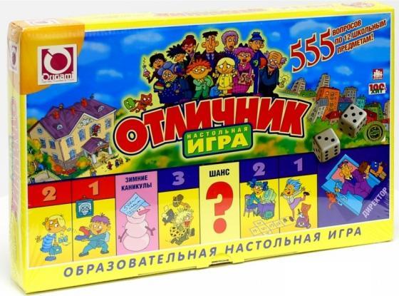 Настольная игра развивающая ОРИГАМИ Отличник 01202 игра хазарский набег 343