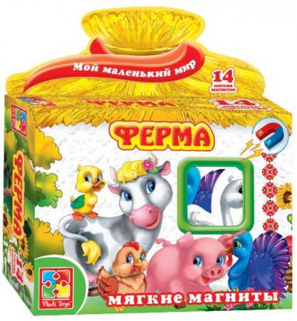 Магнитная игра развивающая Vladi toys Мой маленький мир - Ферма VT3101-03 игровые фигурки vladi toys мой маленький мир смешарики нюша и бараш