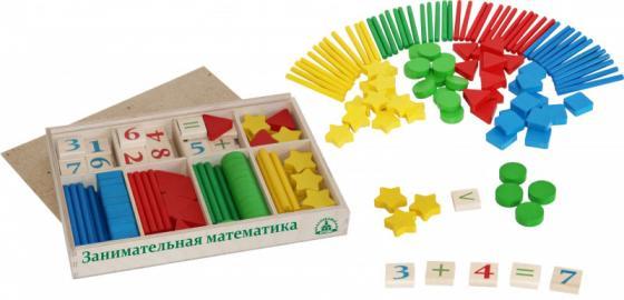 Игровой набор КРАСНОКАМСКАЯ ИГРУШКА Занимательная математика -38