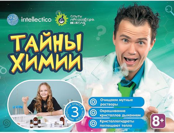 """Набор для экспериментов INTELLECTICO """"Опыты профессора Николя"""" - Тайны химии 848"""
