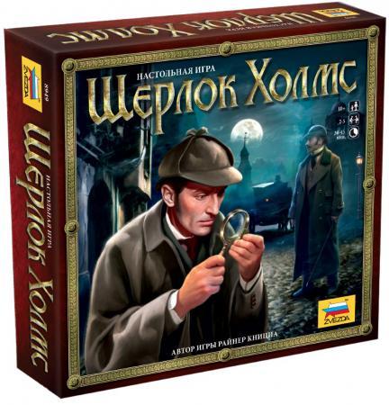 Настольная игра для вечеринки ЗВЕЗДА Шерлок Холмс 8949 ник картер американский шерлок холмс