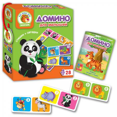 Напольная игра домино Vladi toys Домино. Зоопарк VT2100-02 vladi toys игра на магнитах домашние любимцы vladi toys