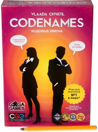 Настольная игра для вечеринки GAGA GAMES Кодовые имена GG041 91024 настольная игра это факт страны gaga games