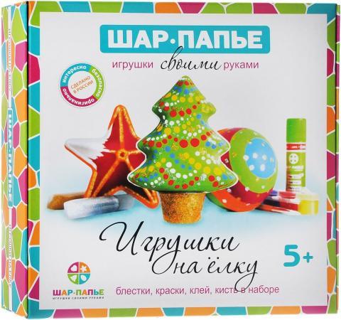 Купить Набор для творчества ШАР-ПАПЬЕ Игрушки на елку от 5 лет В0137532