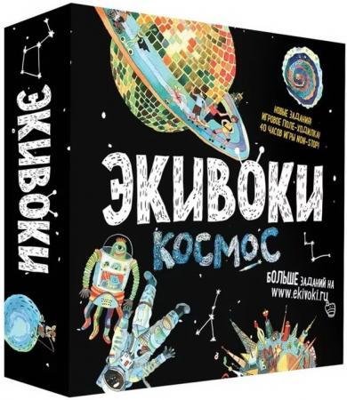Настольная игра для вечеринки Экивоки Космос 21222