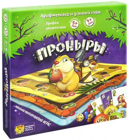 Настольная игра карточная Банда Умников Проныры УМ091 бородатая банда