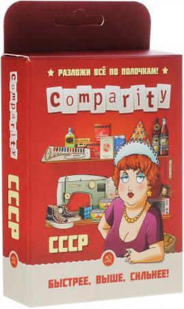 Настольная игра логическая Magellan Comparity СССР MAG01830 magellan настольная игра ратуки