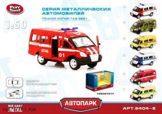 Инерционная металлическая машинка Play Smart Пожарная машина Р41125 пламенный мотор машинка инерционная volvo пожарная охрана