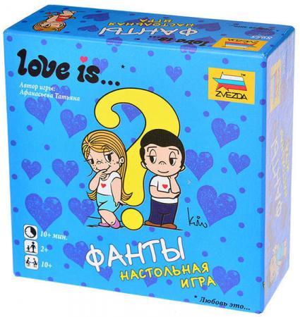 Настольная игра для вечеринки ЗВЕЗДА Love is...Фанты 8955