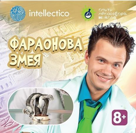 Набор для опытов INTELLECTICO с профессором Николя
