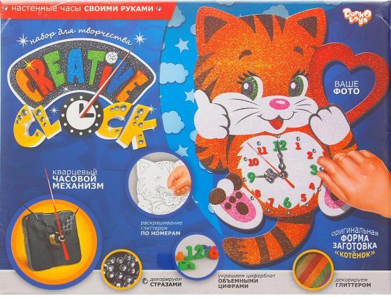 Набор для творчества ДАНКО-ТОЙС Creative clock Котёнок от 5 лет СС-01-01 набор для творчества creative creative набор для творчества дизайнерские свечи стаканчики