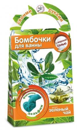 Набор для создания бомбочек для ванны Аромафабрика Дельфин (зеленый чай) С0705 набор для создания бомбочек для ванны аромафабрика фруктовый салют с0821