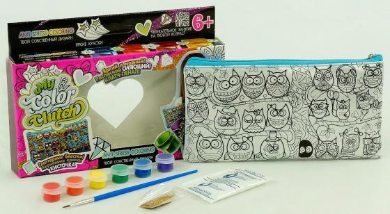 Набор для творчества ДАНКО-ТОЙС My Color Clutch клатч-пенал Совы -раскраска красками и блестками 322