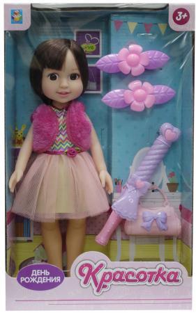 Купить Кукла Красотка День Рождения, брюн с зонтом, расческой, заколками 21, 5х8, 5х36 см 8887856102810, 1toy, Игрушки
