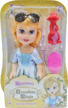 1toy Красотка кукла Волшебная Сказка15 см с ПВХ дракончиком 5см,очками, расческой,13х19х5,5см 8887856101653 екатерина асмус волшебная кисточка сказка