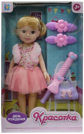 Купить Кукла Красотка День Рождения, брюн с зонтом, расческой, заколками 21, 5х8, 5х36 см 8887856102827, 1toy, Игрушки