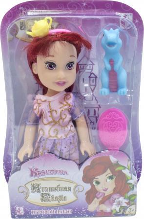 1toy Красотка кукла Волшебная Сказка15 см с ПВХ дракончиком 5см,ободком, расческой,13х19х5,5см, 8887856101660 кукла красотка день рождения брюн с зонтом расческой заколками 21 5х8 5х36 см 8887856102827