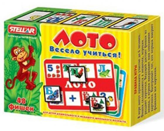 Настольная игра лото Стеллар Весело учиться 904 настольная игра стеллар логическая гонки в пустыне 01106