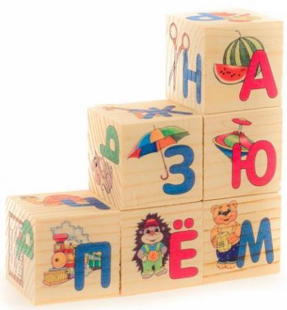 Кубики Русские деревянные игрушки