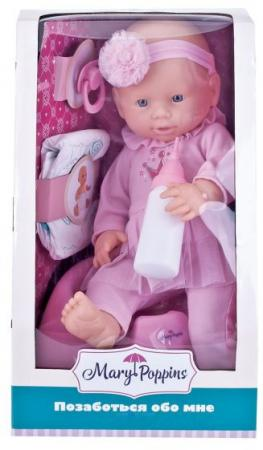Купить Кукла Эмили Позаботься обо мне , коллекция Корона., Mary Poppins, Игрушки
