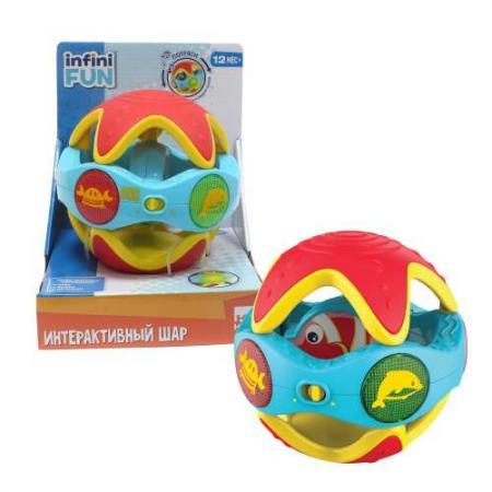 Купить 1toy Kidz Delight Игрушка развивающая Шар с активностями, со звуком, мелодиями;игра в прятки с рыбко, Игрушки