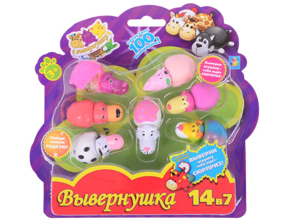 1toy игрушка Вывернушка 2в1(6*2*2,5 см.) пластик, 101вид,7 шт.в блистере (20,5*21*3,5 см.),10 блисте цена