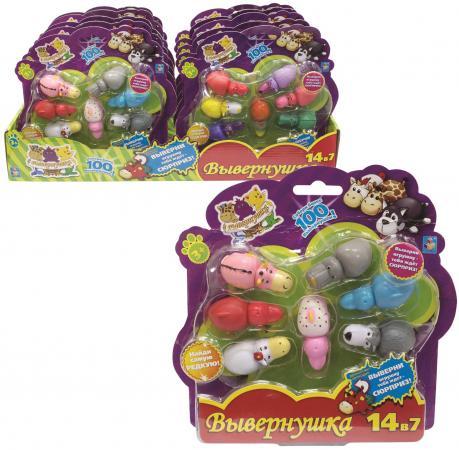 1toy игрушка Вывернушка 2в1(6*2*2,5 см.) пластик, 101вид,7 шт.в блистере (20,5*21*3,5 см.),10 блисте головоломка 1toy вантой звездочка в блистере