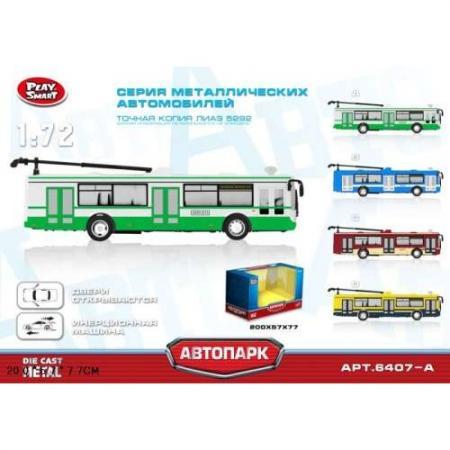 Купить Play Smart инерционная металлическая я машинка троллейбус, 20х5, 7х7, 7см, Игрушки