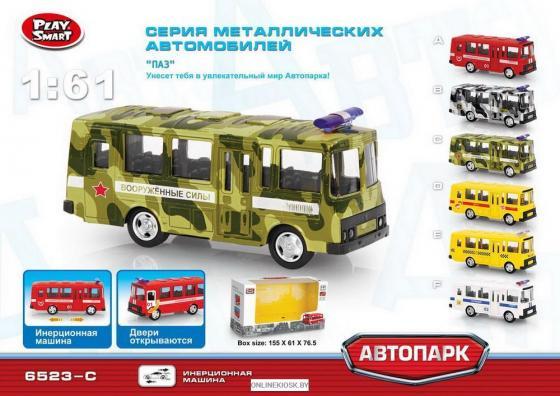 Play Smart 1:61 инерционный металлический автобус(военный) 15,5x6x7,65см play smart play smart конструктор внедорожник