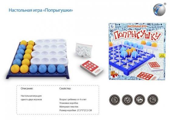 Настольная игра развивающая Наша Игрушка Попрыгушки 631210 игра настольная развивающая pic nmix веселые фрукты
