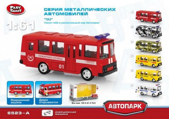 Купить Автобус Play Smart Автобус (пожарный) 1:61 красный Р49226, Игрушки