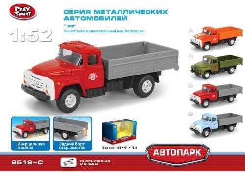 Play Smart 1:52 инерционный металлический грузовик(горстрой) 16x6x7,6см машины fun toy грузовик инерционный электромеxанический 44404 6