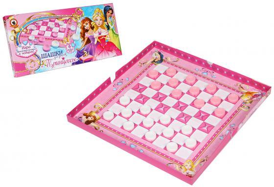 Настольная игра шашки Русский Стиль  для девочек Принцессы 02028