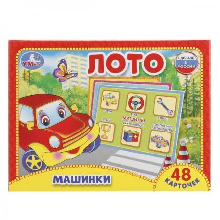 Фото - ЛОТО БУМАЖНОЕ УМКА МАШИНКИ 48 КАРТОЧЕК В КОР. в кор.20шт напольная мозаика умка веселые машинки 24 пазла в коробке в кор 20шт